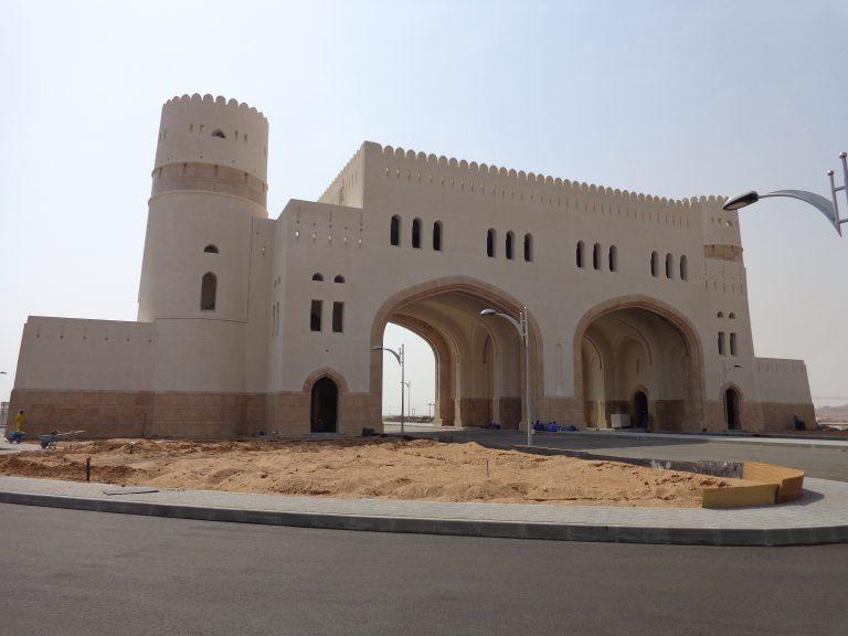 Buraimi Gateway- Muscat