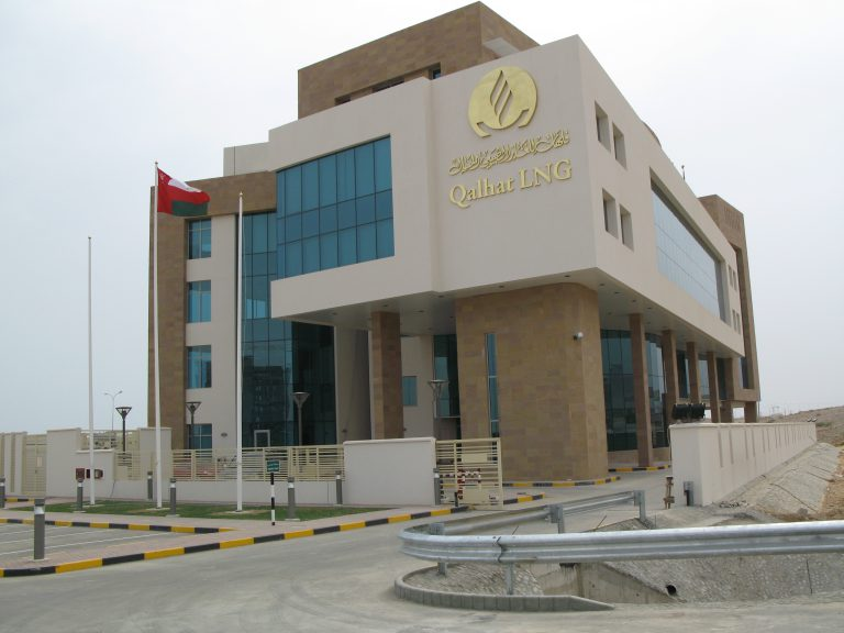 Qalhat LNG Headquarters -Ghala