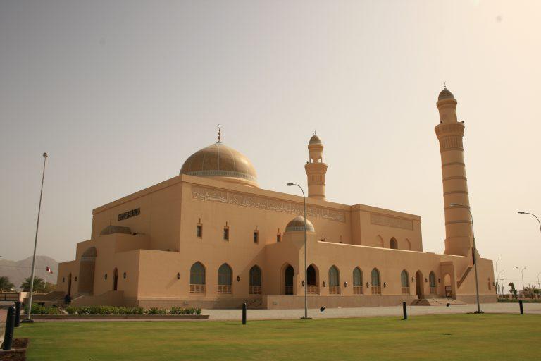 Sultan Qaboos Mosque - Manah