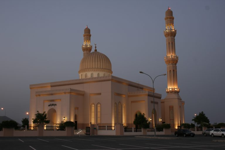 Sultan Qaboos mosque at Dibba
