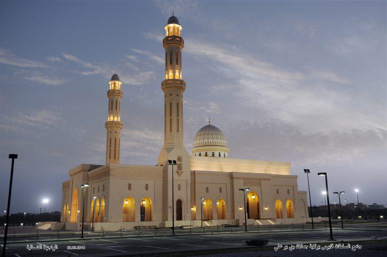 Sultan Qaboos Mosque  - Jalan Bani Bu Hasan