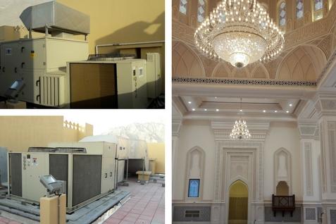 Sultan Qaboos Mosque - Bukha
