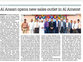 Al Amerat Sales Outlet Opening Article in Times Of Oman_JAN_2017