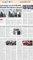 Al Ansari chosen Exclusive distributor of SVEZA Plywood_Dec_2015